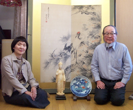 Masako and Akitoshi Suzuki